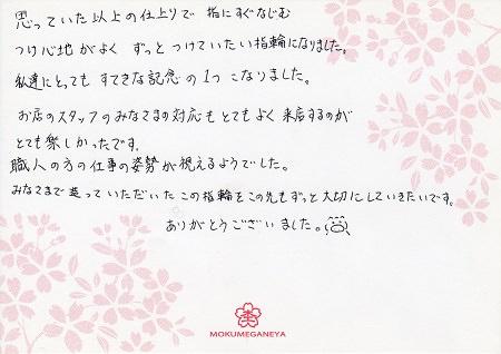 160129京都店ブログ (2).jpg