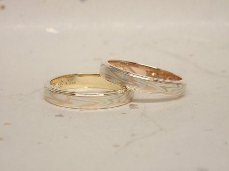 16013102木目金の結婚指輪_S004.JPG