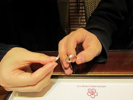 16013104木目金の結婚指輪_S002.JPG