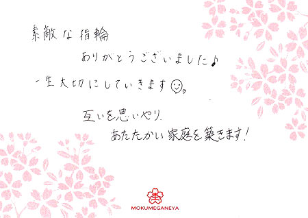 16022101木目金の結婚指輪_R04.jpg