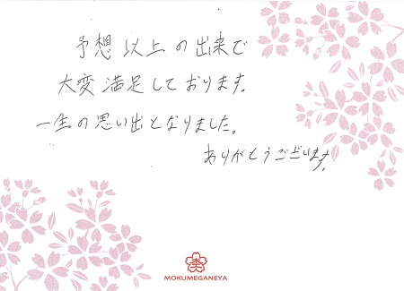 16022401木目金の婚約指輪_G005.jpg