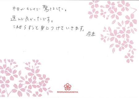 16022701木目金の結婚指輪_N005.jpg