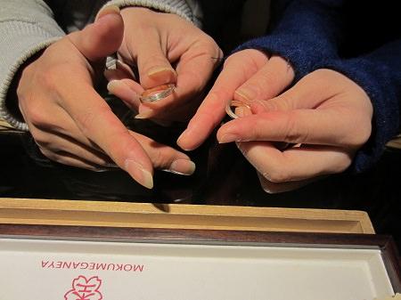 16022702木目金の結婚指輪K_002.JPG