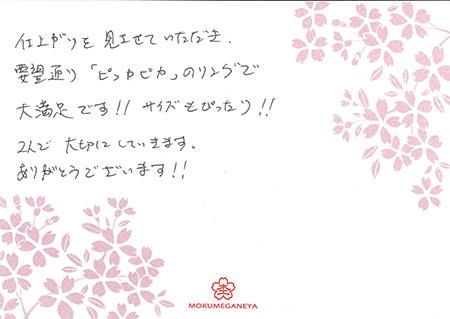 16022805結婚指輪_N005.jpg