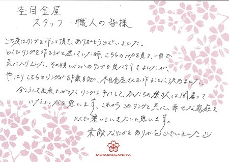 16032401木目金の結婚指輪_G005.jpg