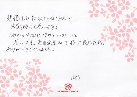 16032901木目金の結婚指輪_S005.jpg