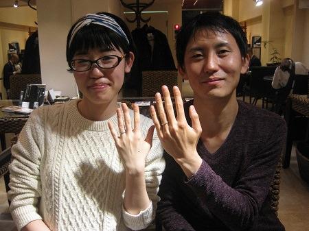 16032902木目金の結婚指輪_G001.jpg