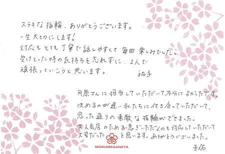 16033002木目金の結婚指輪G_005.jpg