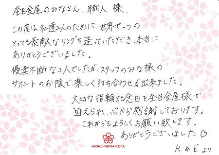 16041301木目金の婚約・結婚指輪_Y006.JPG