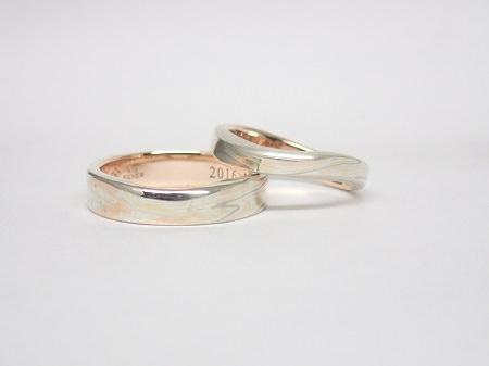 16042501木目金の結婚指輪_J004.JPG