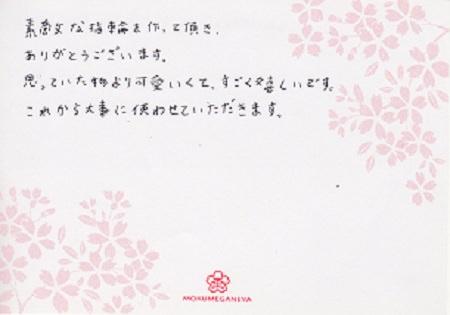 16042901木目金の結婚指輪_A005.jpg