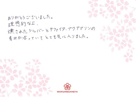 16042902木目金の婚約・結婚指輪_Y005.JPG