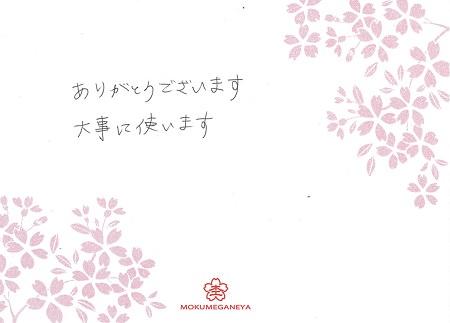 16053001木目金の結婚指輪_G005.jpg