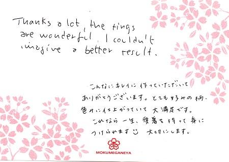 16053001木目金の結婚指輪_005.jpg