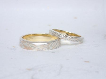 16072303木目金の婚約指輪・結婚指輪 (3).JPG