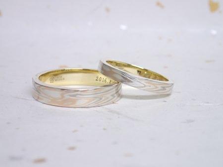 16073101木目金の結婚指輪K (3).JPG