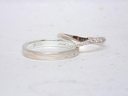 16080701木目金の結婚指輪_S004.JPG