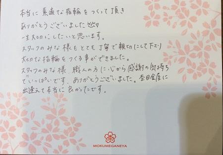 16082301木目金の婚約指輪_S005.JPG