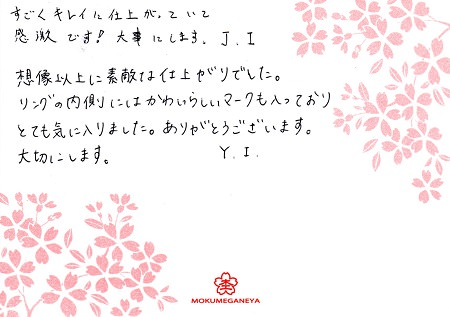 16082702木目金の結婚指輪M_005.jpg