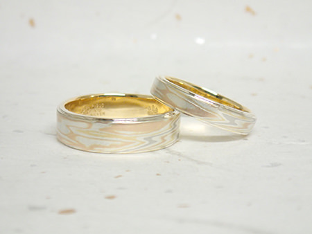 16082801木目金の結婚指輪_F004.jpg