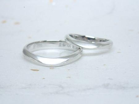 16082901木目金の結婚指輪_G004.JPG