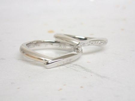 16083001木目金の結婚指輪_S004.JPG