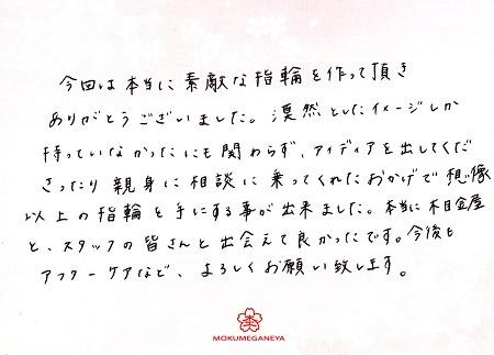 16083102木目金の結婚指輪_G005.jpg