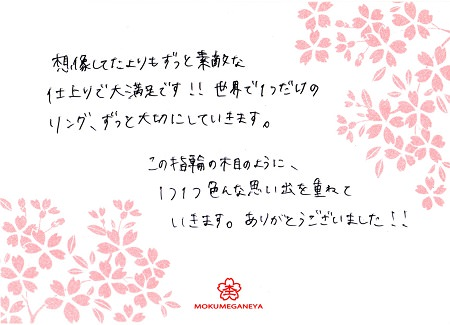 16091001M_005.jpg