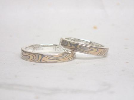 16092702木目金の結婚指輪_R004.JPG