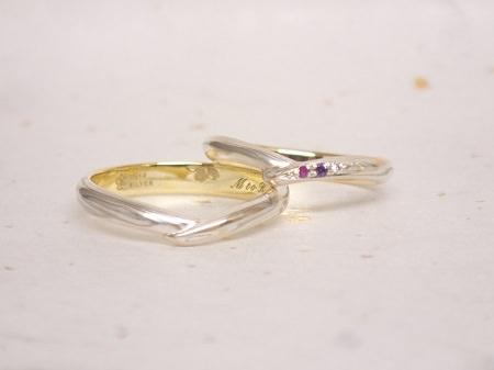 16100802木目金の結婚指輪_S004.JPG