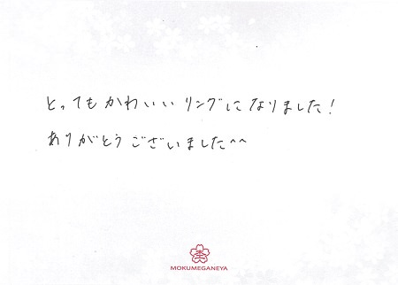 16102904木目金の婚約指輪_G005.jpg