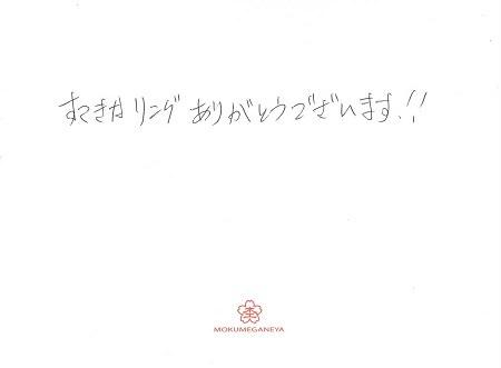 16110301木目金の結婚指輪_G005.JPG