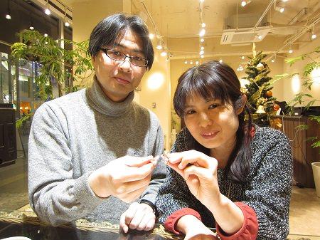 17011401 木目金の結婚指輪_B002.JPG