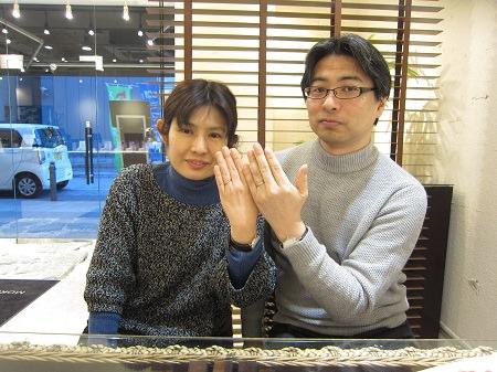 17011401 木目金の結婚指輪_B003.JPG