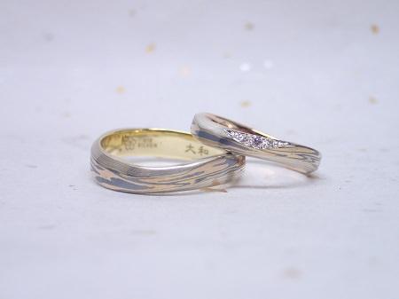17011401 木目金の結婚指輪_B004.JPG