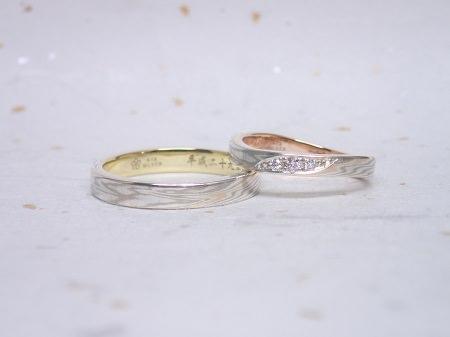 17012101木目金の結婚指輪_J004.JPG