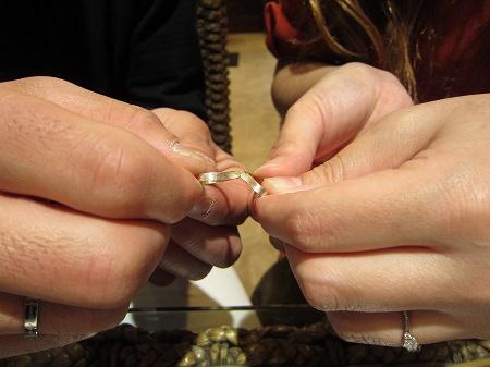 17031901木目金の結婚指輪B_002.JPG