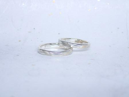 17052501杢目金の結婚指輪 002.JPG