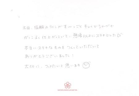 17102102木目金の結婚指輪 (2).jpg