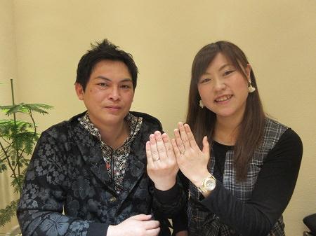 18031801木目金の結婚指輪_N003.JPG