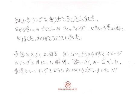 18040801木目金の結婚指輪_C005.jpg