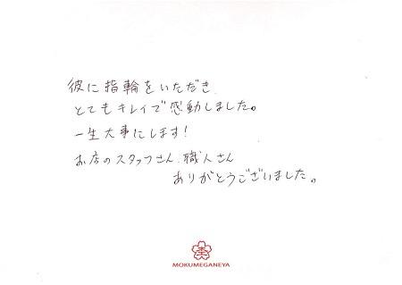 18041501木目金の婚約指輪_J002.jpg