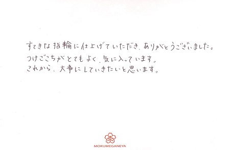 18041502木目金の婚約・結婚指輪_Z005.jpg