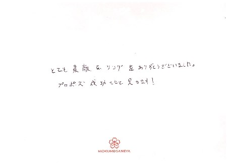 18042003杢目金の結婚指輪‗C005.jpg