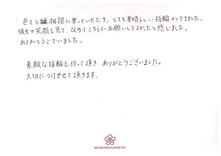 18042903木目金の結婚指輪_A003.jpg