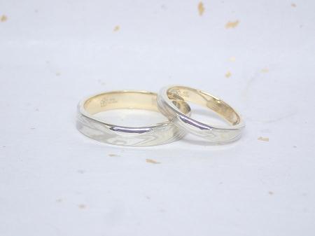 18043002 木目金の結婚指輪 (4).JPG
