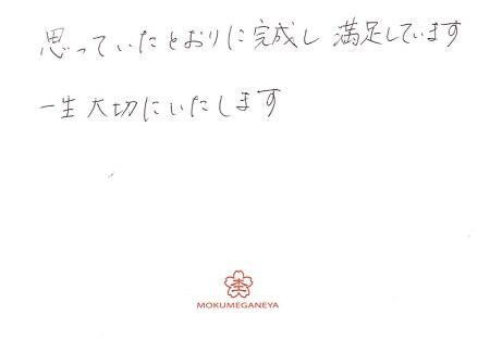 18051501木目金の指輪_N001.jpg