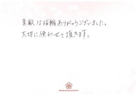 18052702木目金の結婚指輪_A005.jpg