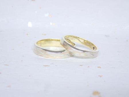 18052704木目金の結婚指輪_I005.JPG