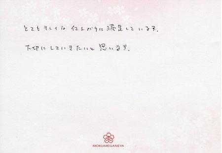 18053101木目金の結婚指輪_F004.jpg